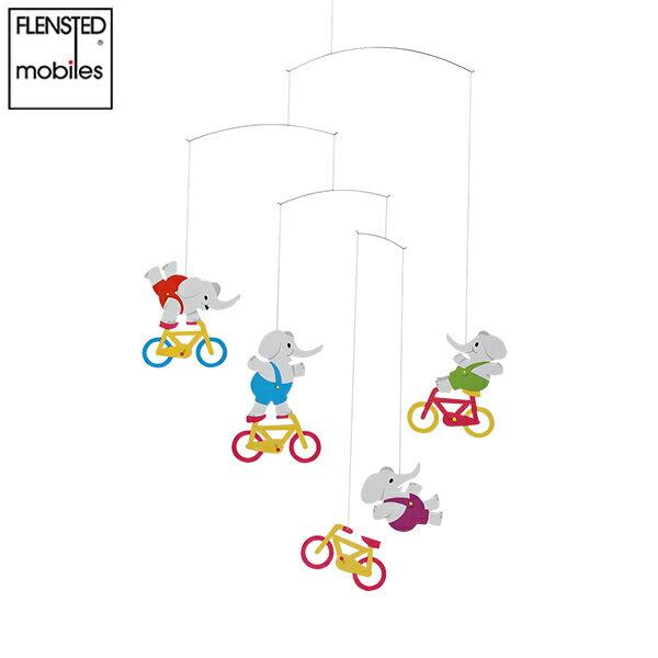 FLENSTED mobiles フレンステッド モビール Cyclephants サイクリング ゾウさん 北欧 インテリア 130