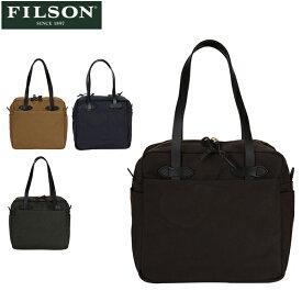 【全品あす楽】FILSON フィルソン Zippered Tote Bag ジッパートートバッグ 70261