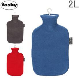 【あす楽】ファシー 湯たんぽ Fashy 湯たんぽ Fleece cover with hot water bottle 2.0L フリースカバー付き 湯たんぽ 6530【5%還元】