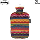 【5%還元】【あす楽】ファシー 湯たんぽ Fashy 湯たんぽ 2L Hot water bottle with cover in Peru design 6757