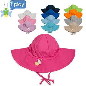 【あす楽】 アイプレイ Iplay 帽子 サンハット 紫外線防止 UVカット サンウェア 無地 Brim Sun Protection Hat アウトドア べビー 赤ちゃん【5%還元】