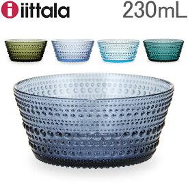 イッタラ iittala カステヘルミ ボウル 230mL 北欧 ガラス Kastehelmi Bowl フィンランド インテリア 食器 キッチン 食洗器対応 5%還元 あす楽