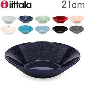 【全品あす楽】イッタラ iittala ティーマ Teema ボウル 21cm 北欧 食器 深皿 ディーププレート Plate Deep キッチン ボール