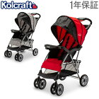 【全品あす楽】【1年保証】 コルクラフト ベビーカー クラウド ストローラー 軽量 コンパクト 安全 赤ちゃん KL020 KOLCRAFT Cloud Plus Lightweight Stroller