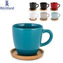 ロールストランド Rorstrand コーヒーマグ&ウッドソーサー 330mL ホガナス ケラミック マグカップ 北欧 Hoganas Keramik コーヒーカップ ソーサー あす楽