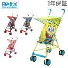 デルタ DELTA ベビーカー アンブレラ ストローラー 11021 Umbrella Stroller B型 バギー 赤ちゃん 軽量 あす楽