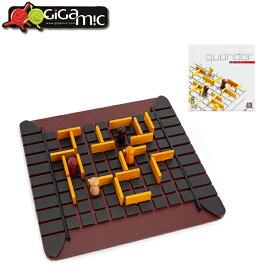 ギガミック Gigamic コリドール ミニ QUORIDOR MINI テーブルゲーム GDQO 3.421271.300441 木製 ボードゲーム おもちゃ 知育 玩具 子供 脳トレ ゲーム フランス 5%還元 あす楽