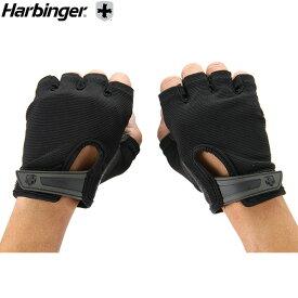 Harbinger Fitness ハービンジャーフィットネス グローブ パワーストレッチバックブラック 155 5%還元 あす楽