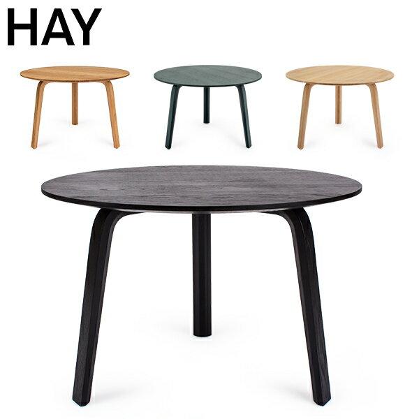 ヘイ Hay コーヒーテーブル 直径60×高さ39cm ベラ サイドテーブル Bella Coffee Table Tabletop Solid Oak おしゃれ インテリア 木製 北欧 家具 カフェ