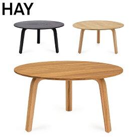 ヘイ Hay コーヒーテーブル 直径60×高さ32cm ベラ サイドテーブル Bella Coffee Table Tabletop Solid Oak おしゃれ インテリア 木製 北欧 家具 カフェ 5%還元 あす楽