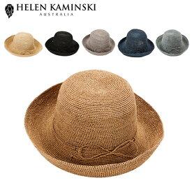 【5%還元】【あす楽】ヘレンカミンスキー Helen Kaminski プロバンス 10 ラフィア ハット 麦わら帽子 Rollable Raffia Crochet Provence 10 レディース 折りたたみ