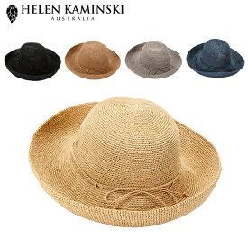 【5%還元】【あす楽】ヘレンカミンスキー Helen Kaminski プロバンス 12 たためる ラフィアハット 麦わら帽子 Rollable Raffia Crochet Provence 12 レディース 麦わら 折りたたみ