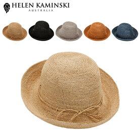 【5%還元】【あす楽】ヘレンカミンスキー Helen Kaminski プロバンス 8 ラフィア ハット 麦わら帽子 Rollable Raffia Crochet Provence 8 レディース 折りたたみ