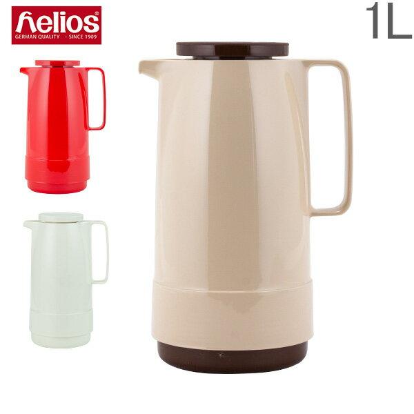 Helios ヘリオス Standard スタンダード ポット 6854 魔法瓶 水差し 父の日 父の日ギフト