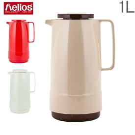 Helios ヘリオス Standard スタンダード ポット 6854 魔法瓶 水差し 【コンビニ受取可】