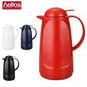 ヘリオス 魔法瓶 バキュームジャグ リラックスプッシュ 1L ポット 卓上魔法瓶 保温 キッチン 6224 Helios Relax Push …