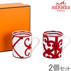エルメス Hermes マグカップ ガダルキヴィール ペア レッド 300mL 011835P / Set of 2 pcs Mug Balcon de Guadalquivir 食器 コーヒーカップ 磁器 あす楽