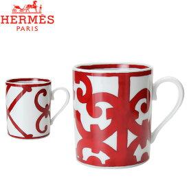 【あす楽】 Hermes エルメス Balcon du Guadalquivir Mug マグ カップ 30cl【5%還元】