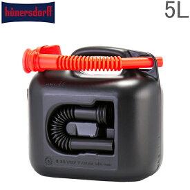 ヒューナースドルフ Hunersdorff 燃料タンク ポリタンク フューエルカンプロ 5L ウォータータンク 800300 ブラック Black FUEL CAN PREMIUM 燃料 灯油 タンク 5%還元 あす楽