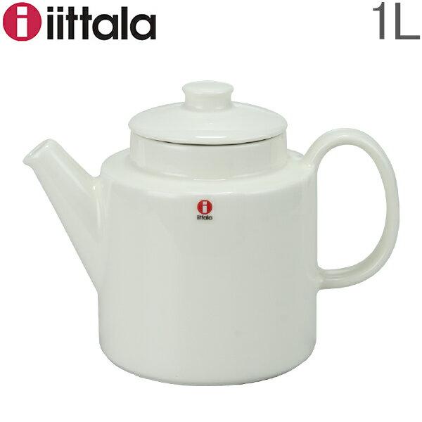 イッタラ ティーポット ティーマ 1 L 1000ml 北欧ブランド 食器 蓋付 ホワイト インテリア 18495 iittala Teema Teapot White
