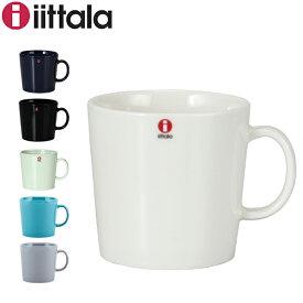 【5%還元】【あす楽】イッタラ マグカップ ティーマ 400ml 0.4L 北欧ブランド インテリア 食器 デザイン iittala TEEMA MUG