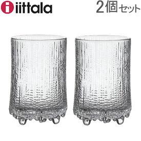イッタラ ハイボールグラス ウルティマツーレ 380ml 0.38L 北欧ブランド インテリア 食器 グラス 2個セット 64-1192-950032-0 iittala ULTIMA THULE