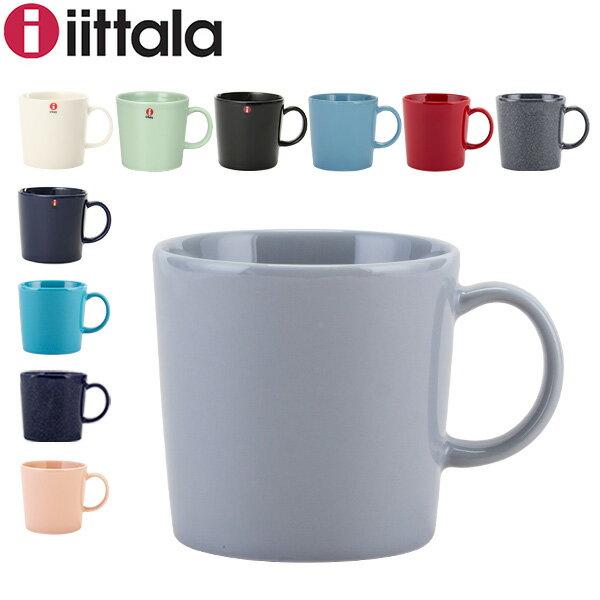 イッタラ Iittala マグカップ ティーマ Teema 北欧 フィンランド 食器 コップ インテリア キッチン 北欧雑貨 Mug
