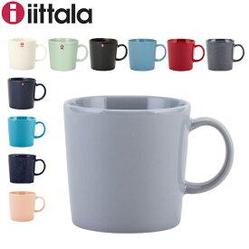 【あす楽】 イッタラ Iittala マグカップ ティーマ Teema 北欧 フィンランド 食器 コップ インテリア キッチン 北欧雑貨 Mug【5%還元】