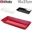 イッタラ iittala ティーマ プラター 16×37cm ロング スクエアプレート Teema Platter 皿 北欧 食器 フィンランド