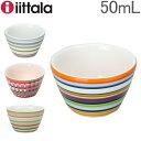 【全品あす楽】イッタラ カップ オリゴ 50ml 0.05L 北欧ブランド インテリア 食器 デザイン お洒落 iittala ORIGO Cup