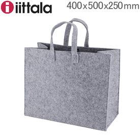イッタラ iittala メノ ホームバッグ 400×500×250mm フェルトバッグ 1009442 / 6428501303217 グレー Meno Home Bag Grey Felt 収納 便利 インテリア 北欧