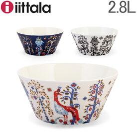 イッタラ iittala タイカ Taika ボウル 2.8L サービングボウル サラダボウル Bowl 食器 皿 北欧 フィンランド インテリア 陶磁器 母の日 あす楽