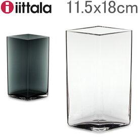 イッタラ Iittala ルーツ ベース Ruutu Vase 花瓶 11.5×18cm 1015 インテリア ガラス 北欧 フィンランド シンプル おしゃれ あす楽