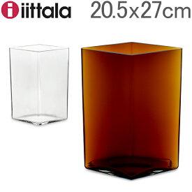 イッタラ Iittala ルーツ ベース Ruutu Vase 花瓶 20.5×27cm 101559 インテリア ガラス 北欧 フィンランド シンプル おしゃれ あす楽