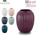 【あす楽】ケーラー Kahler ハンマースホイ フラワーベース Mサイズ 20cm 花瓶 Hammershoi Vase H200 花びん ベース …