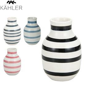 【あす楽】ケーラー Kahler オマジオ フラワーベース スモール 花瓶 陶器 Omaggio vase H125 花びん ベース デンマーク 北欧雑貨 おしゃれ ギフト【5%還元】