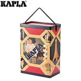 【5%還元】【あす楽】Kapla カプラ魔法の板 200 KAPLA BA おもちゃ 玩具 知育 積み木 プレゼント