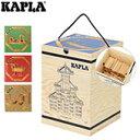 カプラ おもちゃ 魔法の板 玩具 知育 積み木 プレゼント 280 Kapla あす楽