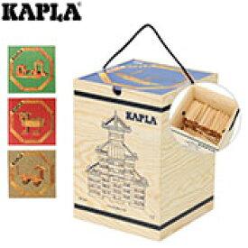 【あす楽】 カプラ おもちゃ 魔法の板 玩具 知育 積み木 プレゼント 280 Kapla【5%還元】