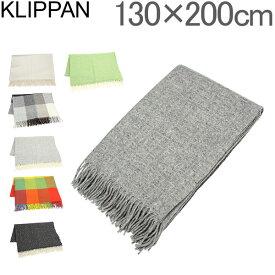 【あす楽】 クリッパン KLIPPAN ウールスロー 130×200cm Wool Throws ひざ掛け 毛布 オフィス ふわふわ 北欧ブランド【5%還元】
