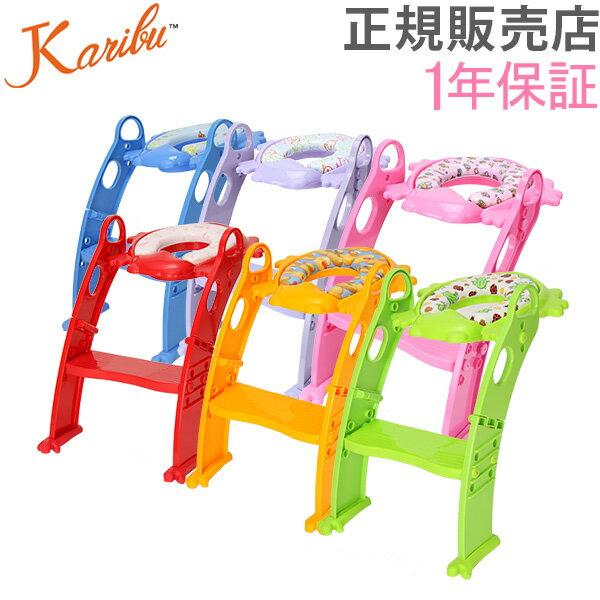 【1年保証】カリブ 補助便座 トイレトレーナー クッション付き 赤ちゃん 練習 PM2697 Karibu Frog Shape Cushion Potty Seat with Ladder