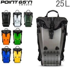 【あす楽】 ポイント65 Point65 バックパック 25L ボブルビー GTX リュック PCバッグ 北欧 Boblbee GTX バイク ツーリング バッグ【5%還元】