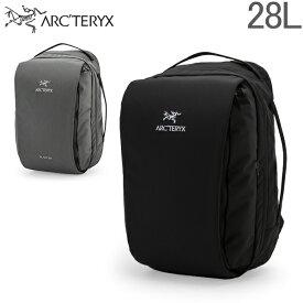 【全品あす楽】アークテリクス Arc'teryx リュック ブレード 28 バックパック 28L 16178 Blade 28 Backpack メンズ レディース アウトドア 鞄