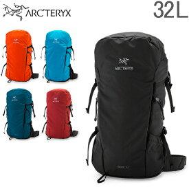 【5%還元】【あす楽】アークテリクス Arc'teryx リュック ブライズ 32 バックパック 32L 18795 Brize 32 Backpack メンズ レディース アウトドア