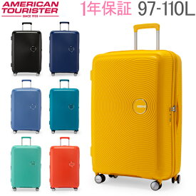 【5%還元】【あす楽】【1年保証】 サムソナイト アメリカンツーリスター American Tourister スーツケース サウンドボックス スピナー 77cm 88474 Sound Box