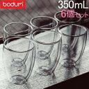 【あす楽】 ボダム グラス ダブルウォールグラス パヴィーナ 6個セット 350mL タンブラー 保温 保冷 クリア 4559-10-1…