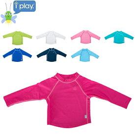 【全品あす楽】アイプレイ Iplay ラッシュガード 長袖 ベビー キッズ 750103 Long Sleeve Rashguard Shirt 紫外線対策 UVカット 水着 子供
