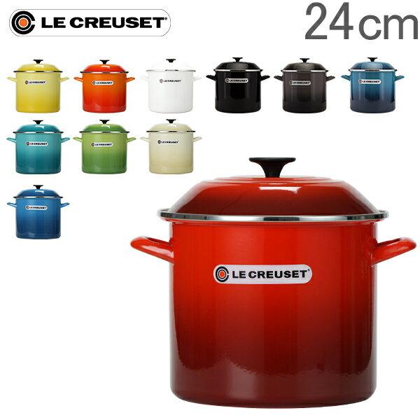 ル・クルーゼ Le Creuset ストックポット 寸胴鍋 24cm 9.5L キッチン用品 IH対応 料理 スープ パスタ Stockpot N4100