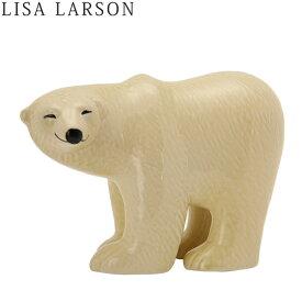 リサラーソン 置物 スカンセン シロクマ 21 x 9.5 x 15cm オブジェ 北欧 装飾 インテリア 可愛い LisaLarson Skansen Polar Bear あす楽