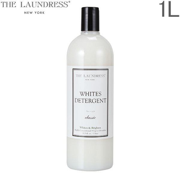 【最大1000円クーポン 3/26,01:59まで】ザ・ランドレス 洗濯用洗剤 ホワイトタージェント 1L アメリカ 高品質 漂白 液体 ランドリー 衣類 S-002 The Laundress Whites Detergent Classic